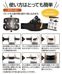 【ANSINDO】腰サポーター腰コルセット腰用サポーター現役整体師がおくる腰全面で支える腰ベルト腰用ベルトコルセット大きいサイズ腰大き目男女兼用