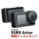 DJI Osmo Action ...