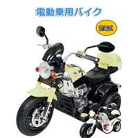 電動乗用バイク充電式電動バイク子供用乗用玩具電動子供用キッズバイクアメリカンバイクプレゼントに最適かっこいい!ブラックホワイトプレゼント