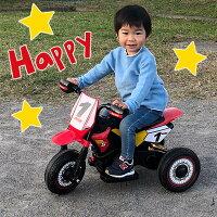 電動バイク子供電動バイク子供用3歳〜子供電動乗用バイク充電式おもちゃ乗用玩具バイク電動三輪車キッズバイクペダル操作おしゃれかっこいいお誕生日クリスマスプレゼントに最適
