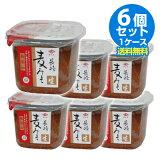チョーコー 無添加 長崎麦みそ 500g x6個【メール便・コンパクト便不可】