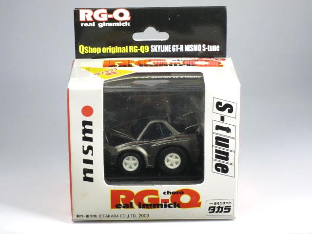 車, フリクションカー・プルバックカー Q Q RG-Q9 R34 GT-R NISMO S-tune