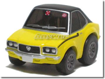 車, フリクションカー・プルバックカー Q No.3 RX3