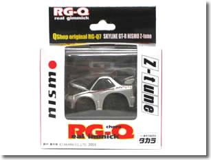 車, フリクションカー・プルバックカー Q Q RG-Q7 R34 GT-R NISMO Z-tune
