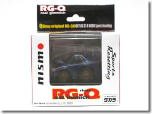 車, フリクションカー・プルバックカー Q Q RG-Q10 R34 GT-R NISMO
