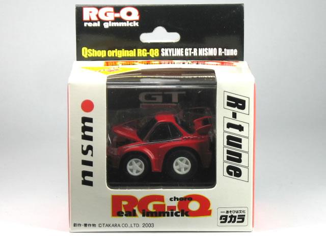 車, フリクションカー・プルバックカー Q Q RG-Q8 R34 GT-R NISMO R-tune