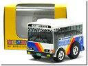 特注チョロQ 中央バス自動車学校 バス