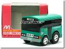 特注チョロQ 杜の美江別自動車学校 教習バス
