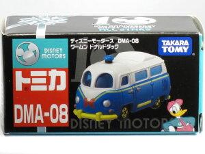 ディズニーモータース アジア限定 10周年記念 DMA-08 ワームン ドナルドダック ※並行輸入品※