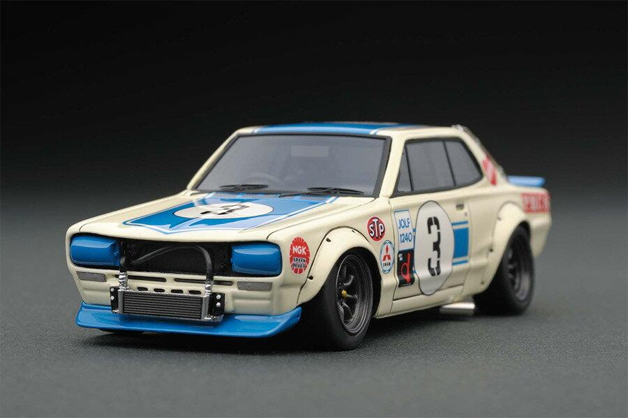 車, ミニカー・トイカー ignition model 143 2000 GT-R (KPGC10) No.3 250km 1971