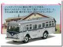 特注トミカ 新潟交通 なつかしの昭和 路線バス