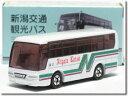 特注トミカ 三菱ふそう エアロクイーン 新潟交通 観光バス