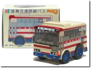 チョロQ 福島交通路線バス