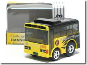 チョロQ 阪神タイガース バス 2004
