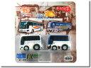 チョロQ ノクターン号 20周年記念バス 2台セット
