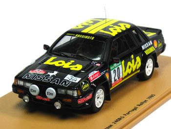 車・バイク, その他 BIZARRE 143 240RS No.20 1985