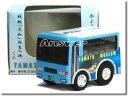 チョロQ 大和ミュージアム バス