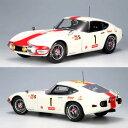 オートアート 1/18 トヨタ 2000GT 富士24時間耐久 No.1 優勝車 1967