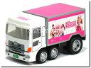 【単品】ちびっこチョロQ 日野 プロフィア Licca トラック