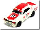 【単品】トミカ スカイライン 2000 KPGC10 GT-R No.6 1971 日本グランプリ出場