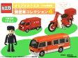 【絶版品】特注トミカ 郵便車コレクション 4