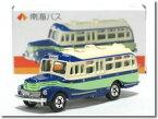 【絶版品】特注トミカ いすゞ ボンネットバス 南海バス