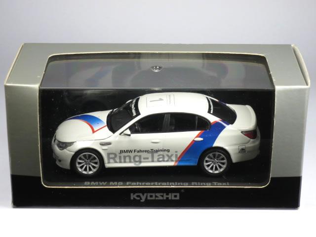 車, ミニカー・トイカー  143 BMW M5 (E60) Ring Taxi Nurburgring