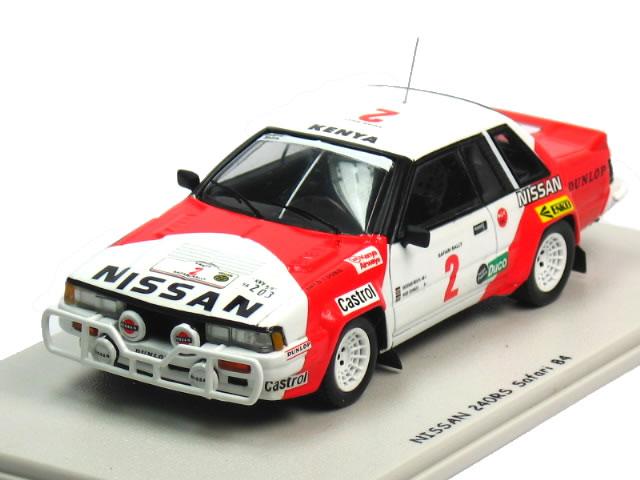 車, ミニカー・トイカー BIZARRE 143 NISSAN 240RS No.2 1984 ()