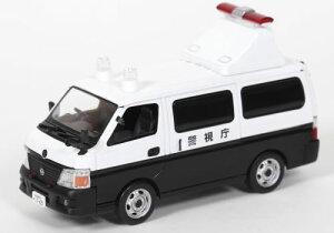 レイズ 1/43 日産 キャラバン (E25) 2012 警視庁 所轄署 誘導標識車両
