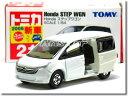 ※箱痛み小有※【旧番】トミカ021 Honda ステップワゴン ※新車シール※