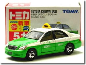 【旧番】トミカ051 トヨタ クラウン タクシー