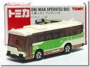 【旧番】トミカ079 三菱ふそう ワンマンバス