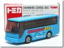 【旧番】トミカ083 いすゞ スーパーハイデッカー イルカ スイミング スクール バス