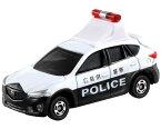 【トミカ082】マツダ CX-5 広島県警 パトロールカー