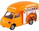 【トミカ091】CoCo壱番屋 キッチンカー ※新車シール※
