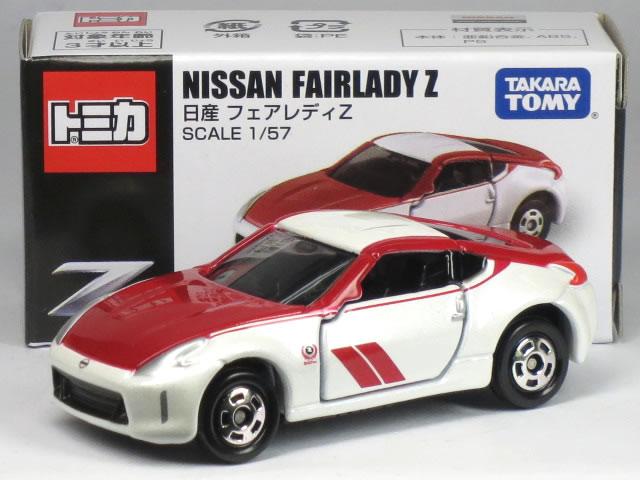 車, ミニカー・トイカー  Z Z34 50th Anniversary