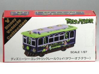 特殊訂單 Tomica 集合 disneybirkle 迪士尼海洋電氣化鐵路 (恐怖塔)
