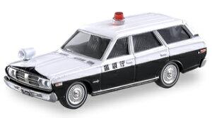 【絶版品】トミカリミテッド0127 日産 セドリック ワゴン パトロールカー 警視庁