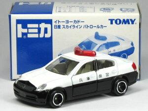 特注トミカ イトーヨーカドー 日産 スカイライン V35 兵庫県警 パトカー