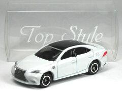 特注トミカ Top Style レクサス IS 350 F SPORT ホワイト (カーボンルーフ)