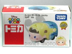 ディズニーモータース ツムツム アナと雪の女王 エルサ ツム 販売店特別仕様車