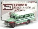 特注トミカ 土佐電気鉄道 懐かしのボンネット型 青バス
