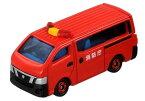 【単品】トミカ 日産 NV350 キャラバン 消防庁 査察広報車