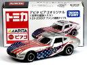 特注トミカ アピタ ピアゴ トヨタ 2000GT アメリカ国旗タイプ II