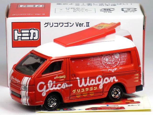 車, ミニカー・トイカー  Ver.II