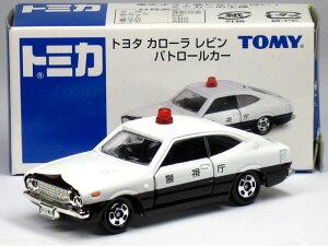 ※箱破れ有※ 特注トミカ トヨタ カローラ レビン 警視庁 パトカー