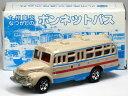 特注トミカ 九州産交 なつかしのボンネットバス ※シャシー部に腐食有※