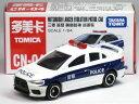 【中国トミカ】CN-04 三菱 ランサー エボリューション パトロールカー 左ハンドル 白/青 ※中国語表記※