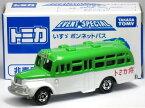 特注トミカ イベントスペシャル いすゞ ボンネットバス ※非売品※
