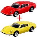 トミカプレミアム 13 フェラーリ ディーノ 246 GT (通常版 レッド+発売記念仕様 イエロー) 2台セット